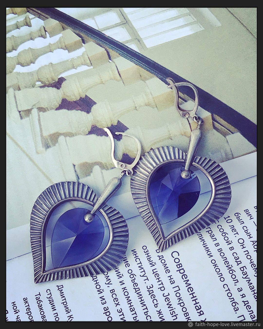 Stylish earrings by Svetlana Miroshnichenko Argentina 1970-1980-ies, Vintage earrings, Vladivostok,  Фото №1
