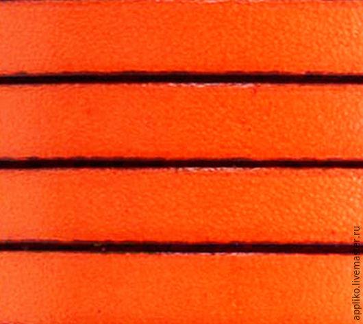Для украшений ручной работы. Ярмарка Мастеров - ручная работа. Купить КОЖАНЫЙ ШНУР  10х2мм. ОРАНЖЕВЫЙ. Handmade. Кожаный шнур