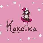 Александра Богданова (koketkahandmade) - Ярмарка Мастеров - ручная работа, handmade