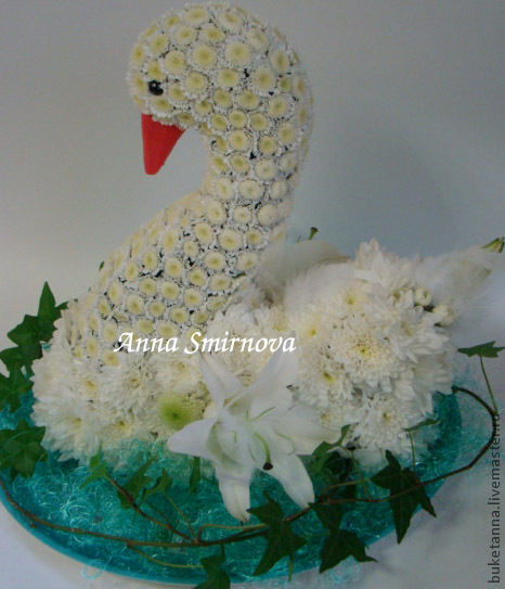 Букеты ручной работы. Ярмарка Мастеров - ручная работа. Купить Лебедь из цветов. Handmade. Белый, подарок, оригинальный подарок