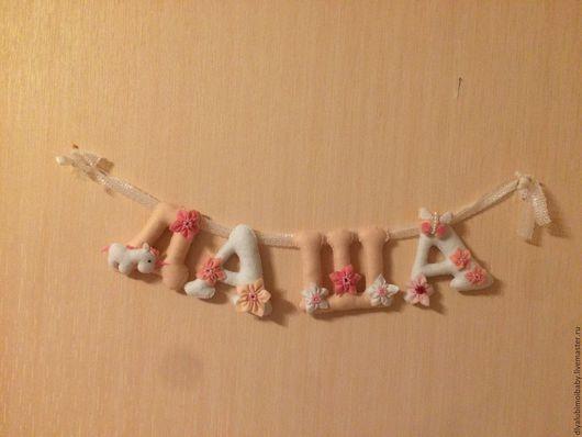 """Детская ручной работы. Ярмарка Мастеров - ручная работа. Купить именная гирлянда из фетра """"Даша"""". Handmade. Комбинированный, буквы для декора"""