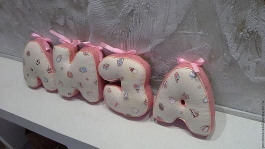 Развивающие игрушки ручной работы. Ярмарка Мастеров - ручная работа. Купить Буквы-подушки Лиза. Handmade. Комбинированный, девочке