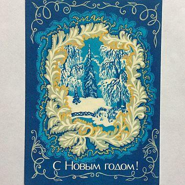 Винтаж ручной работы. Ярмарка Мастеров - ручная работа 1988 год С Новым годом открытка СССР. Handmade.