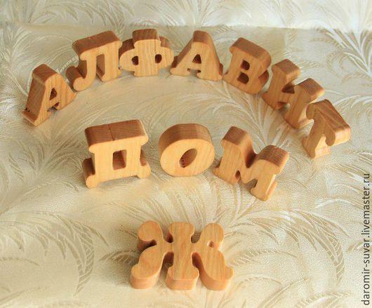 Развивающие игрушки ручной работы. Ярмарка Мастеров - ручная работа. Купить Алфавит деревянный (в комплекте 61 буква). Handmade.