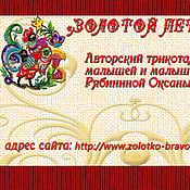 Визитки ручной работы. Ярмарка Мастеров - ручная работа визитка для магазина Мастера. Handmade.
