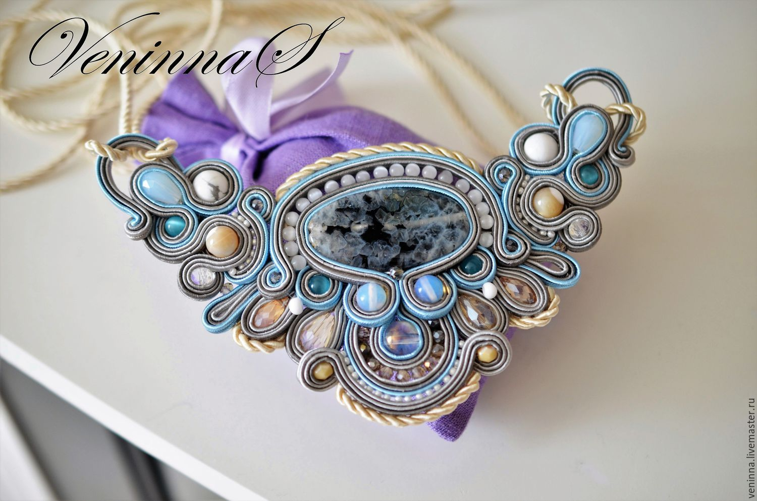 Soutache necklace 'heavenly', Necklace, Moscow,  Фото №1