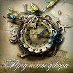 Ирина Иржик - Ярмарка Мастеров - ручная работа, handmade