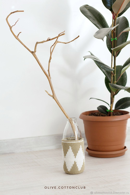 Декоративная ваза, декор стола, декор вазы, ваза, чехол для бутылки