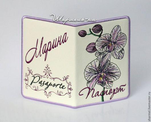 Именной подарок женщине вышитая обложка на паспорт `Орхидеи лиловые`.  Полезные вещицы от Шармель-ки.