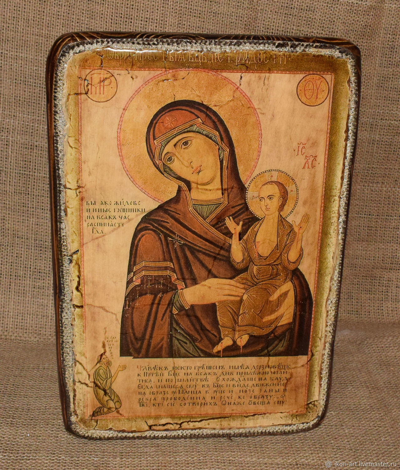 The icon of the mother of God `unexpected joy`. Wood, canvas, gesso, handmade.