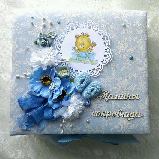 Подарки для новорожденных, ручной работы. Ярмарка Мастеров - ручная работа. Купить Мамины сокровища Шкатулка для мальчика. Handmade. Сиреневый