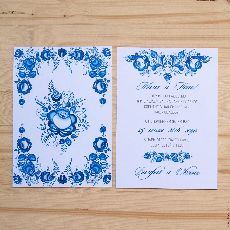 Пригласительные открытки фактура бумаги