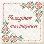 Александра П. - Ярмарка Мастеров - ручная работа, handmade