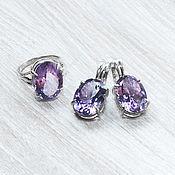 Украшения handmade. Livemaster - original item Amethyst (earrings and ring) (1099). Handmade.
