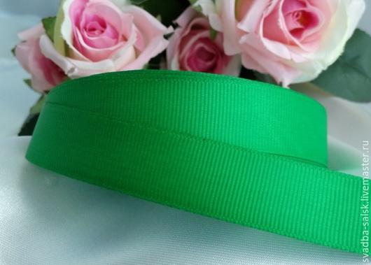 Шитье ручной работы. Ярмарка Мастеров - ручная работа. Купить Лента репсовая зелёная 20 мм. Handmade. Атласная лента