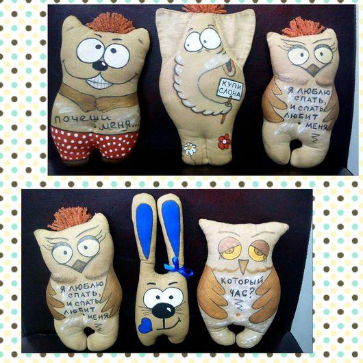 Ароматизированные куклы ручной работы. Ярмарка Мастеров - ручная работа. Купить Кофеюшки. Handmade. Кофеюшки, подарок женщине, какао