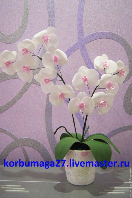 Цветы ручной работы. Ярмарка Мастеров - ручная работа. Купить Орхидея из фоамирана. Handmade. Разноцветный, фоамиран, орхидея, фоам эва