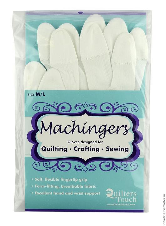Шитье ручной работы. Ярмарка Мастеров - ручная работа. Купить Перчатки для квилтинга. Handmade. Белый, Квилтинг и пэчворк, инструменты для шитья