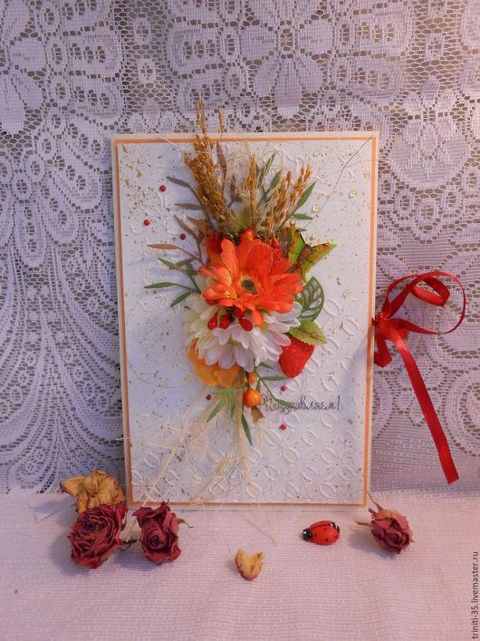 """Открытки на все случаи жизни ручной работы. Ярмарка Мастеров - ручная работа. Купить открытка """" Цветочная"""" (14). Handmade. Оранжевый"""