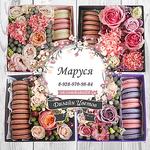 МАРУСЯ (MarusyaSK) - Ярмарка Мастеров - ручная работа, handmade