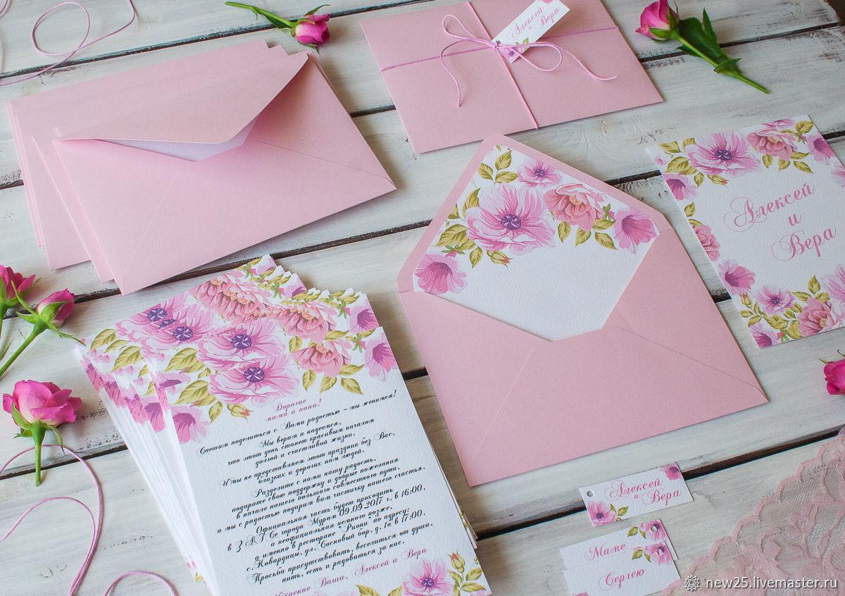 Открытку, конверт для приглашения на свадьбу шаблоны