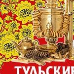 Samovary - Ярмарка Мастеров - ручная работа, handmade