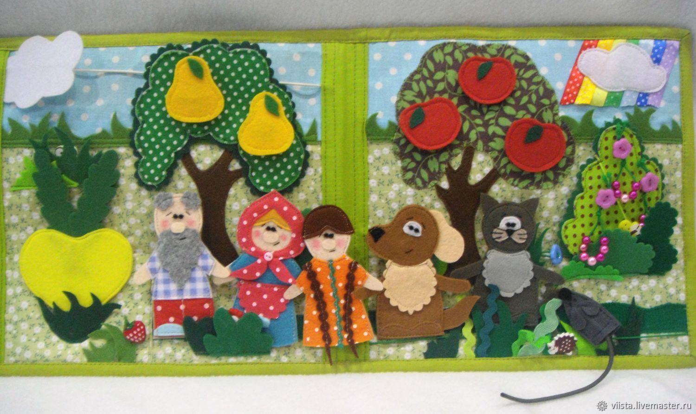 Папка с двумя сказками, Мягкие игрушки, Орел,  Фото №1