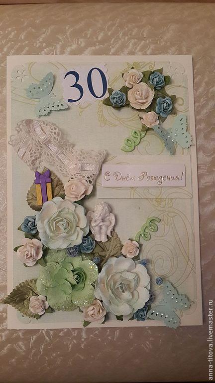 Красивые открытки на юбилей москва