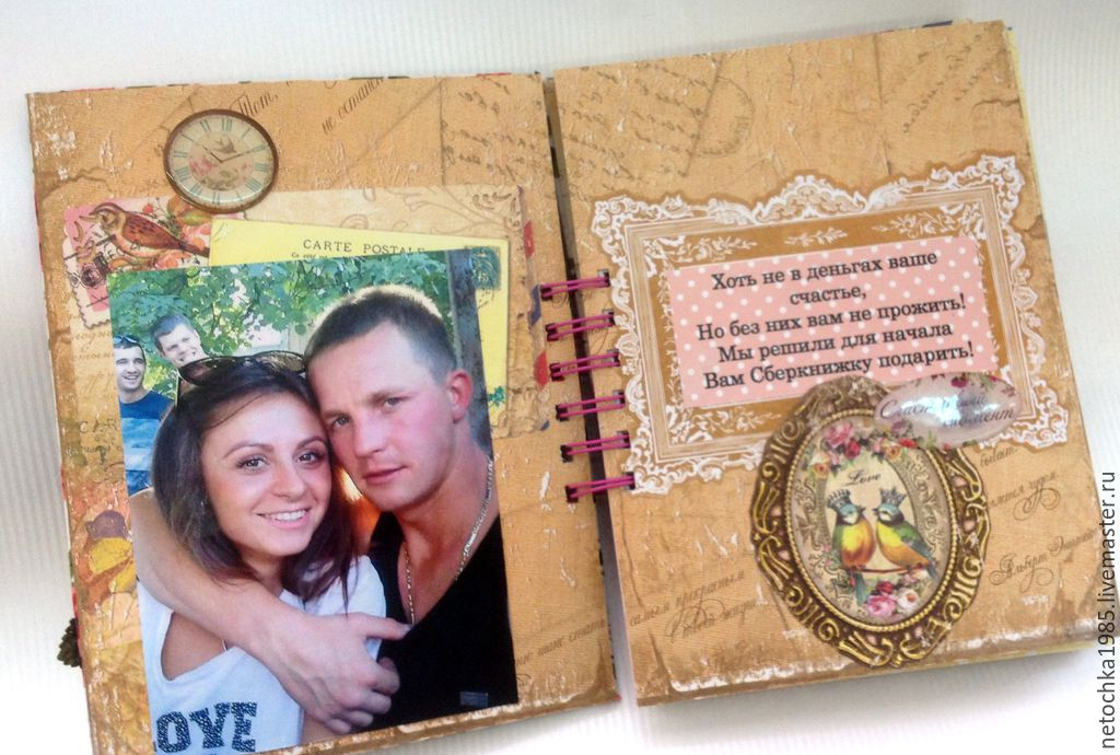 Стихи на свадьбу к подарку фотоальбом