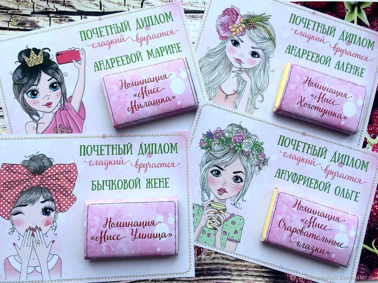 Girls: ' Honorary diploma!'', Name souvenirs, Nizhny Novgorod,  Фото №1