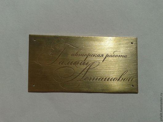 Другие виды рукоделия ручной работы. Ярмарка Мастеров - ручная работа. Купить бирки металлические. Handmade. Золотой, латунь позолоченнная