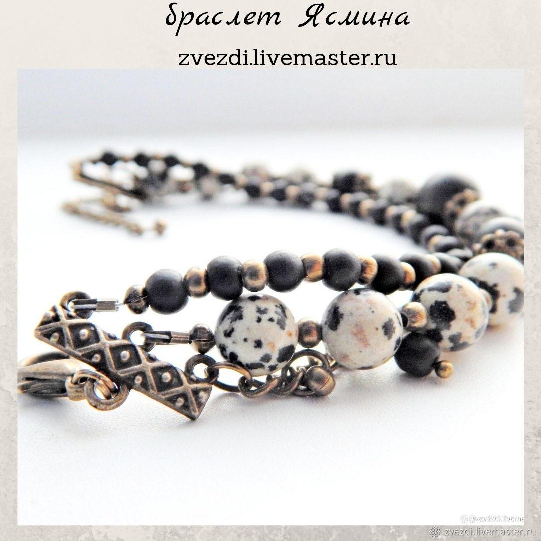 Bracelet gifted to Jasper, Bead bracelet, Minusinsk,  Фото №1