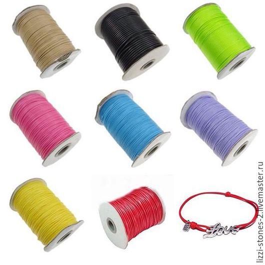Шнур плетеный из хлопка с восковой пропиткой 1 мм - 8 цветов Евгения (Lizzi-stones-2)