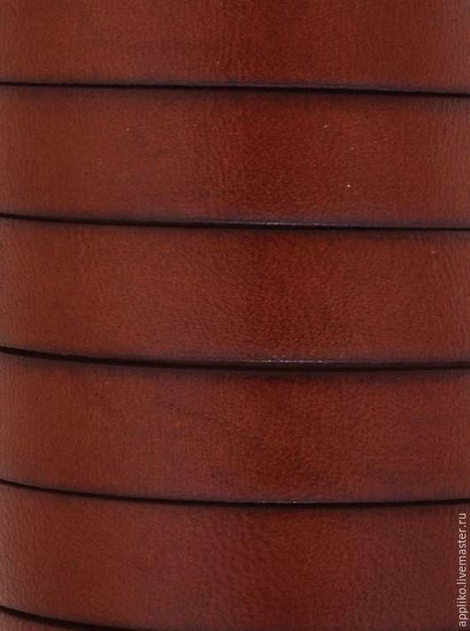 Для украшений ручной работы. Ярмарка Мастеров - ручная работа. Купить КОЖАНЫЙ ШНУР  10х2мм.  ШОКОЛАДНЫЙ. Handmade. Кожаный шнур
