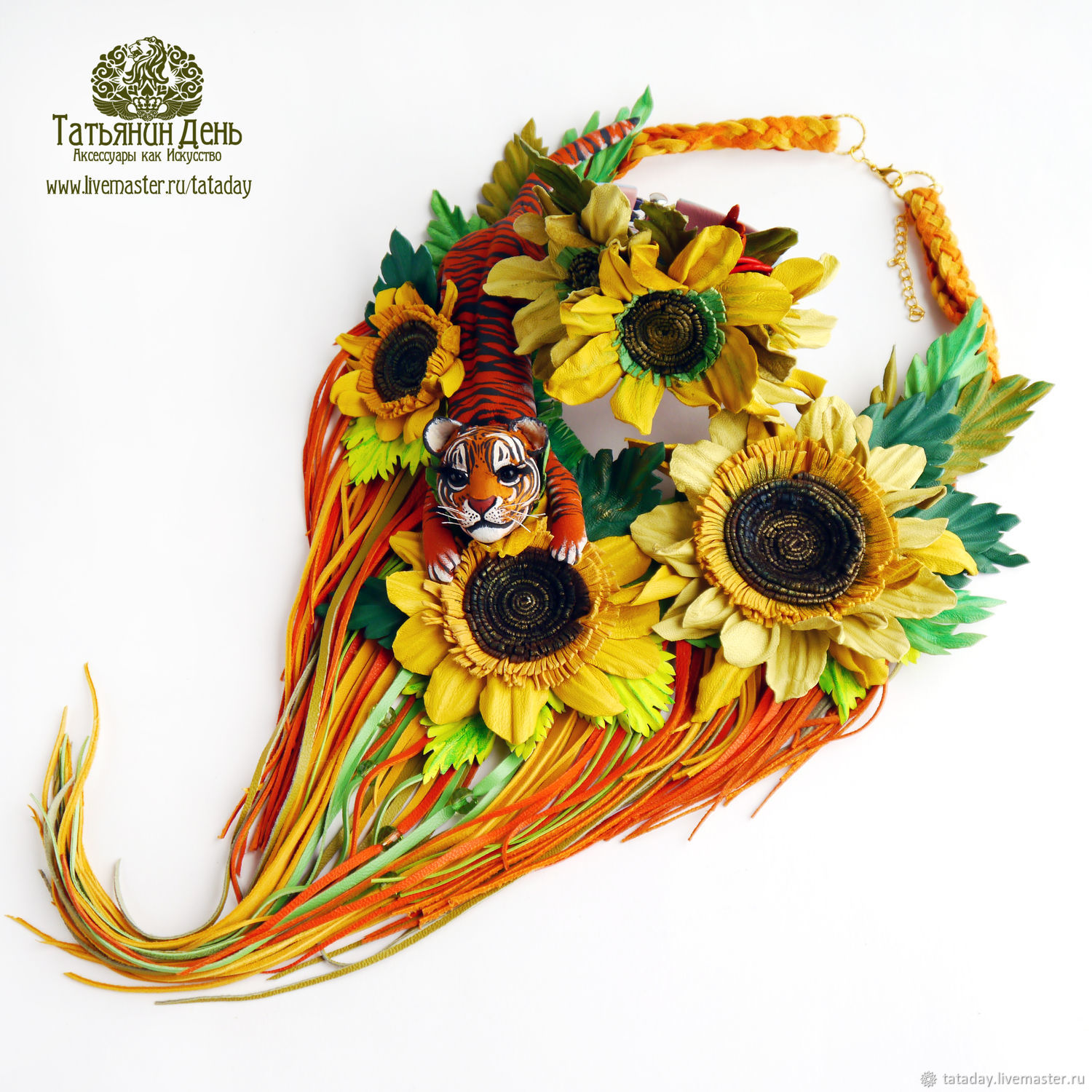 Necklace and bracelet made of leather ' tiger Cub on a sunflower', Jewelry Sets, St. Petersburg,  Фото №1