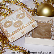 """Подарки к праздникам ручной работы. Ярмарка Мастеров - ручная работа Новогодняя коробочка """"Золотая"""". Handmade."""