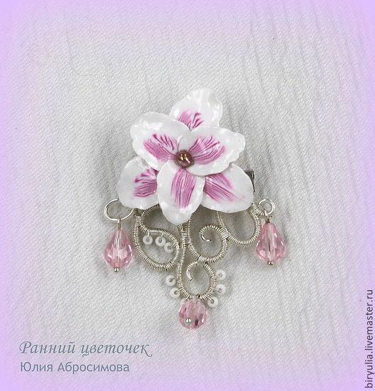 """Броши ручной работы. Ярмарка Мастеров - ручная работа. Купить Брошь """"Ранний цветочек"""". Handmade. Бледно-розовый, цветы в украшении"""