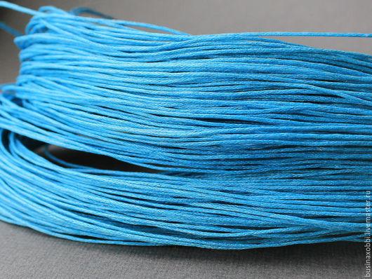 Шнур вощеный хлопок светло-голубой Шнур плетеный из хлопка светло-голубого цвета  с восковой пропиткой диаметром 1 мм и длиной 10 метров для сборки украшений