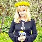 Ольга Седунова - Ярмарка Мастеров - ручная работа, handmade