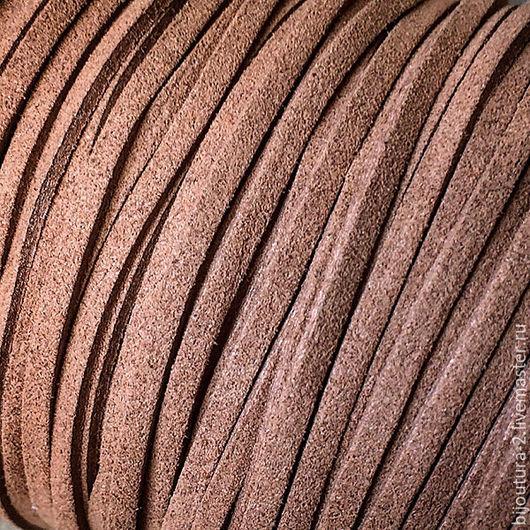 Для украшений ручной работы. Ярмарка Мастеров - ручная работа. Купить Шнур 3 мм, (арт.з20) искусственная замша, цвет коричневый светлый. Handmade.