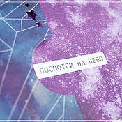 Фотоальбомы ручной работы. Ярмарка Мастеров - ручная работа Тревелбук «Deep cosmos». Handmade.