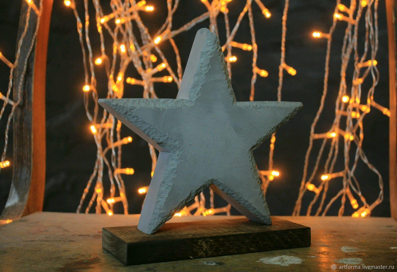 Sculpture made of concrete 'Star', Sculpture, Stavropol,  Фото №1