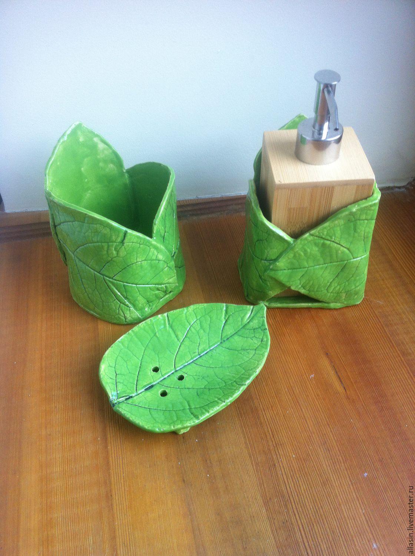 """Керамический набор для ванной комнаты """"Яркие листья"""""""