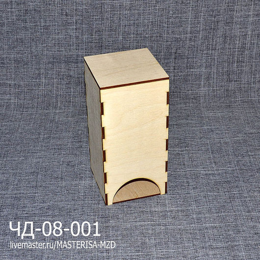 ЧД-08-001. Чайный короб на 1 вид чая.