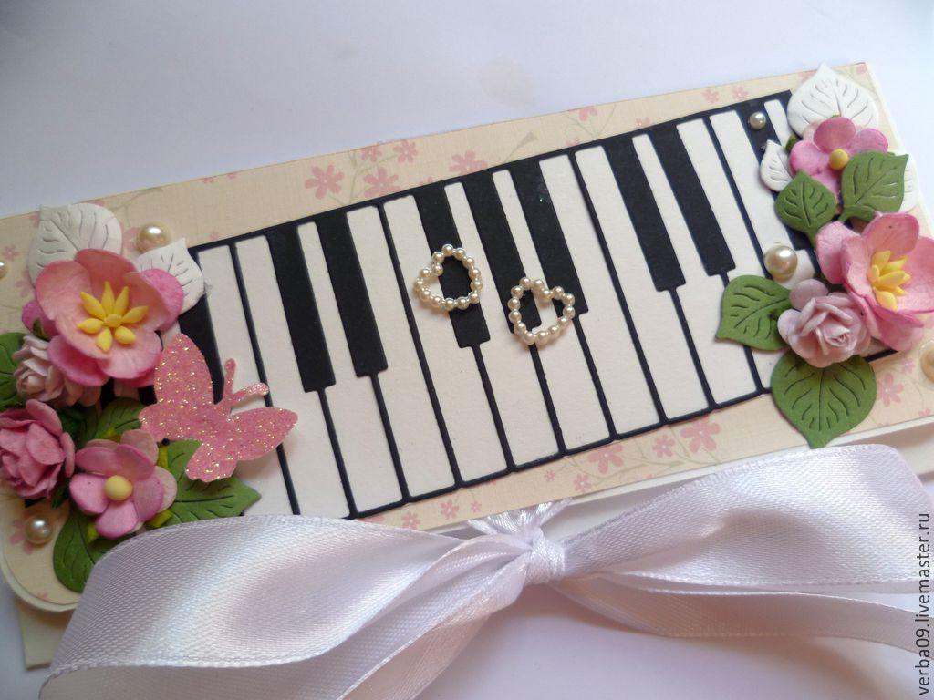 Днем воспитателя, открытка свадебная музыка