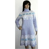 Платье вязаное со скандинавским орнаментом Сиреневый туман