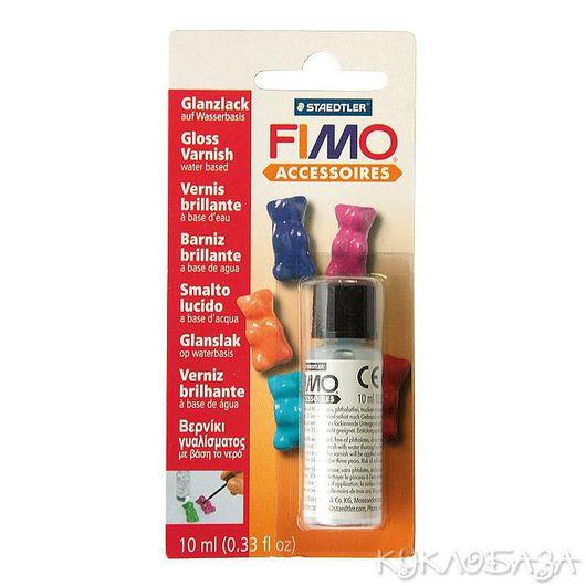 Fimo блестящий лак на водной основе, 10 мл
