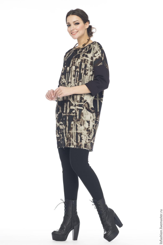 Платье туника дешево с доставкой