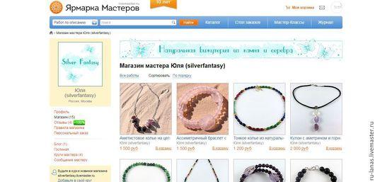 design, фотография, Аватар, баннер, минимализм, фирменный стиль, ru-lanas, Рудакова Светлана