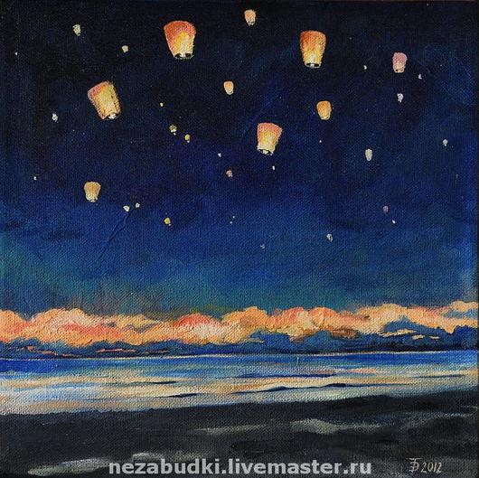 Картина «Небесные фонарики».\r\nАвторские картины. «Forget-me-not» - живопись и реставрация. Ярмарка Мастеров.